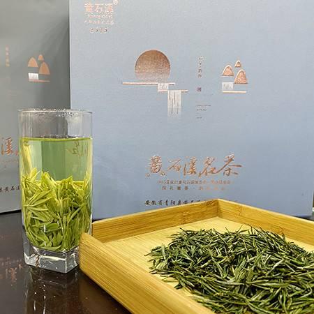 【原味青阳】九华山历史名茶 黄石溪