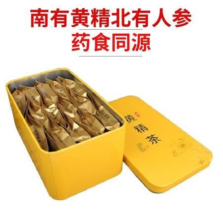 【原味青阳】九华禧牌黄精茶 112g