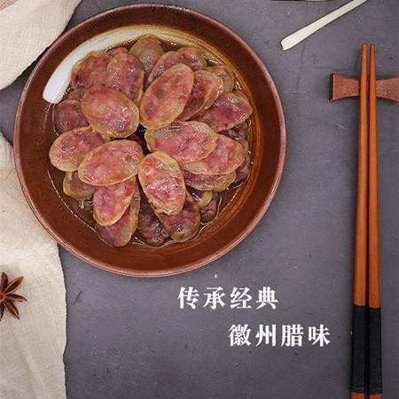 【原味青阳】农家香肠 500g