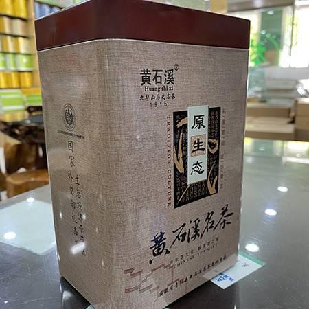 【邮政惠农直播专场】黄石溪名茶 二级200g听装