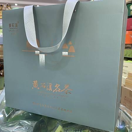 【邮政惠农直播专场】黄石溪名茶 特级300g礼盒装
