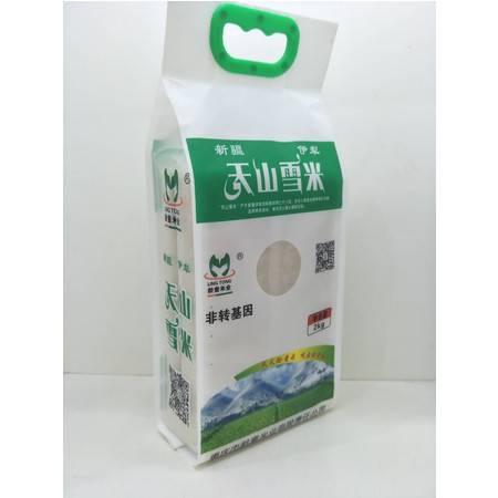 """【重邮忠县扶贫馆】特产""""天山雪米""""2公斤   包邮(48小时发货)"""