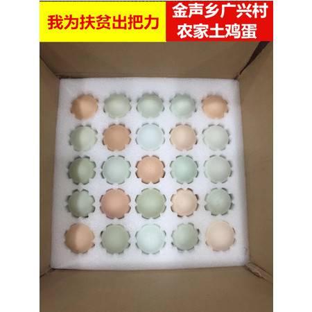 【重邮忠县扶贫馆】重庆忠县农家土鸡蛋50枚装  包邮  预售(三天内发货)