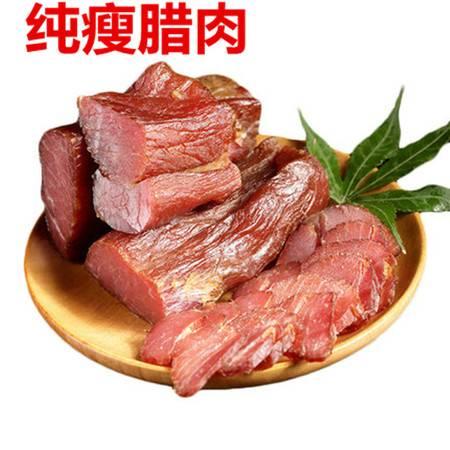 【重邮忠县扶贫馆】马灌土坛姐腊肉/排骨/酥肉   1斤装  包邮 48小时内发货