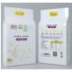 【绿色食品】重庆忠县晨帆大米 高山大米 鱼稲香米 2020年新米  包邮  预售 48小时发货