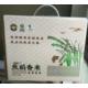 【绿色食品】重庆忠县晨帆大米 高山大米 鱼稲香米礼盒 2020年新米  包邮  预售 48小时发货