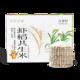 百食轩虾稻共生米5kg   分期购活动