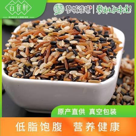 霍邱县低脂胚芽三色糙米2斤装 蓼城淮味-蓼出好味道