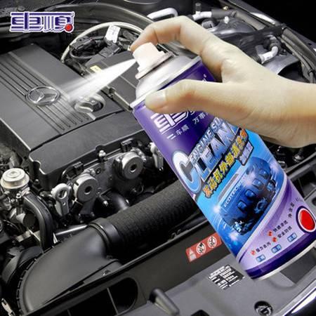车顺 汽车发动机外部清洗剂 强力除油去污发动机舱外部清洁剂