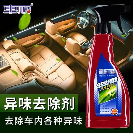 车顺 汽车车内异味去除剂除臭剂空气净化烟味去除空气清新除味