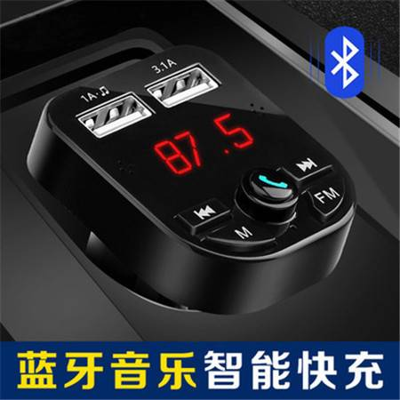 车载MP3播放器蓝牙免提电话汽车点烟器双USB车载充电器