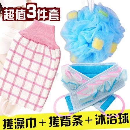 超值3件套 加厚搓澡巾套装洗澡巾手套泥神器拉背条浴花沐浴球用品