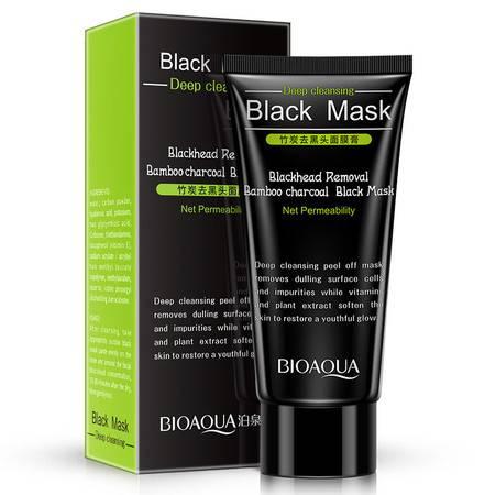 BIOAQUA去黑头面膜膏净透清洁鼻膜洁净T区护理吸黑头面膜化妆品1