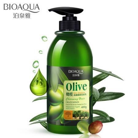 BIOAQUA橄榄柔顺去屑洗发水护发夏日清新控油洗发水洗涤产品