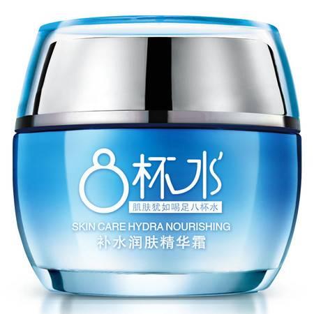 一枝春补水润肤精华霜 舒缓肌肤保湿控油收缩毛孔护肤保湿乳