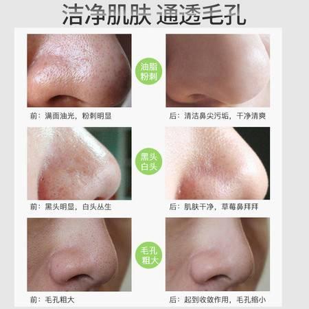 形象美竹炭去黑头鼻膜膏深层洁净撕拉鼻膜鼻帖T区护理吸黑头面膜