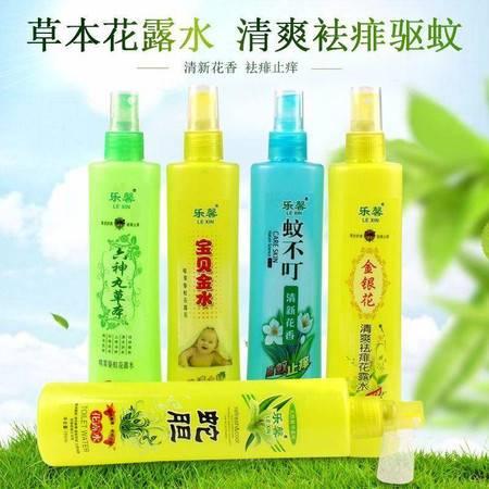 乐馨驱蚊花露水195ml大瓶装香水清香型清凉喷雾祛痱止痒驱蚊液水1