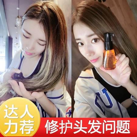 魔香护发精油女头发烫发护理卷发素改善修复防毛躁烫后金油精华液