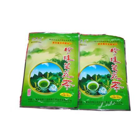 【重庆黔江馆】珍珠兰  花茶特级袋装200g