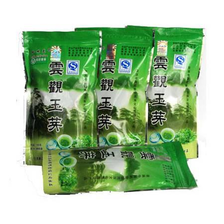 【重庆黔江馆】珍珠兰 云观玉芽绿茶袋装100g