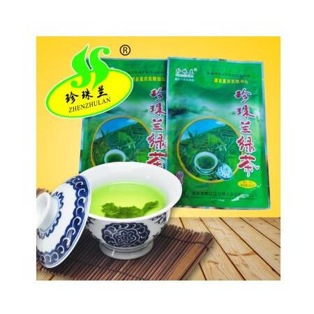 【重庆黔江馆】珍珠兰 特级绿茶袋装250g*2