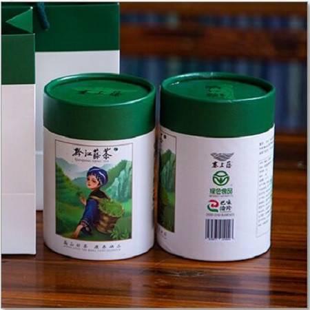 【黔江邮政】塞上滕 黔江邻鄂滕茶50g罐装【联通活动】