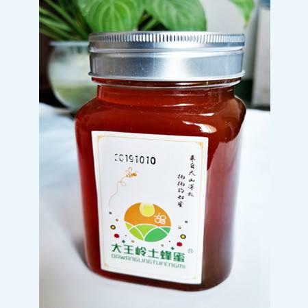 百色大王岭 百花 土蜂蜜 野生蜂蜜   500g/瓶