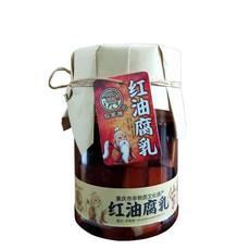 丰都仙家红油豆腐乳500克
