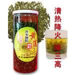 【石柱馆】重庆石柱 黄水印象黄莲花茶 105g罐装