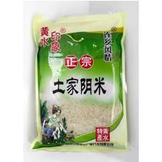 [石柱扶贫馆]  黄水印象土家阴米(袋装)500g