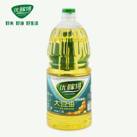 优稼得 食用油 大豆油一级 非转基因 1.8L包邮