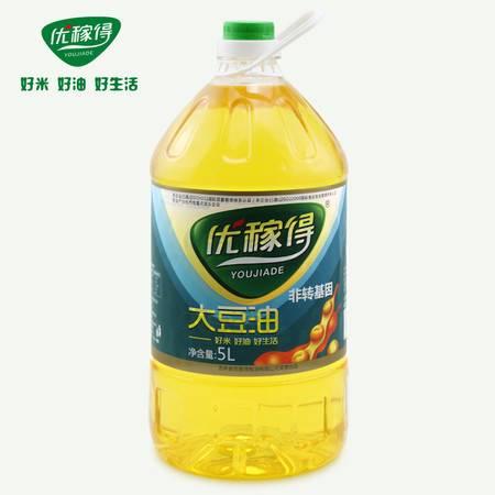 优稼得 食用油 大豆油一级 非转基因 5L包邮