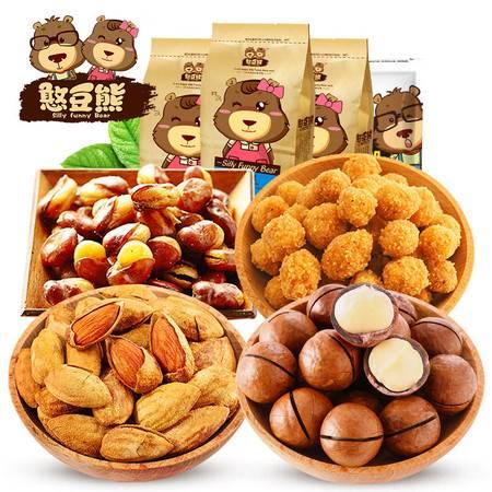 憨豆熊 坚果炒货组合676g 休闲食品