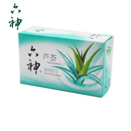 六神 125g香皂 各种型号香型