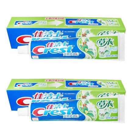 佳洁士  草本水晶牙膏 (清爽薄荷香型)90g*2 /组  1组装