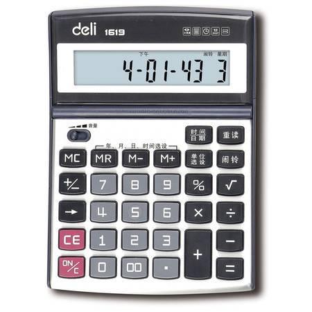 得力 语音型计算器1619 大屏幕用电池计算机 桌面办公