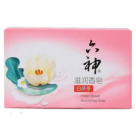六神 香皂 香皂6块装 90g*6