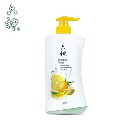 六神 清透凉爽沐浴露(金桔+柠檬)750ML