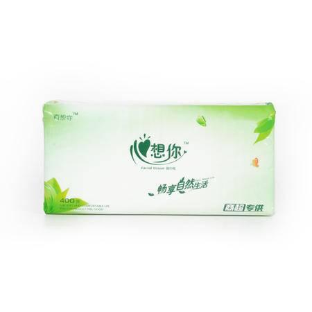想起你 真想你纸抽 单包 每包400张  面巾纸  色绿色颜色随机 卫生纸3包/提