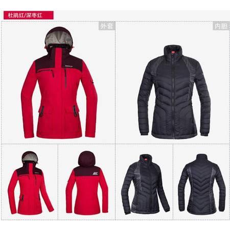 探路者/TOREAD 冲锋衣 户外冬季款男女加厚套羽绒三合一冲锋衣TAWF92875
