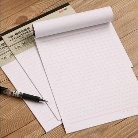 得力3427信纸 信签 红线老稿纸 16K单线信纸 3本/袋 办公用品60页