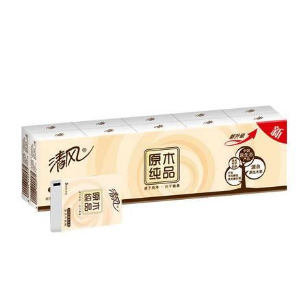 清风 小手帕纸纸巾3层10小包/条 餐巾纸 原木纯品 面巾纸