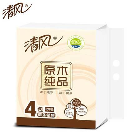 清风 原木经典系列软包抽纸3层100抽4包纸巾 面纸 餐巾纸 婴儿可用