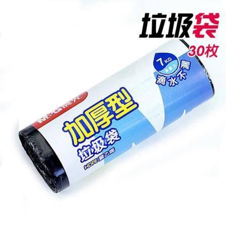晨光/M&G 垃圾袋加厚型黑色ALJ99405卷装点断式垃圾袋 家用加厚塑料袋3卷