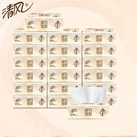 清风 原木纯品抽纸3层100抽 4包每提   20包/组