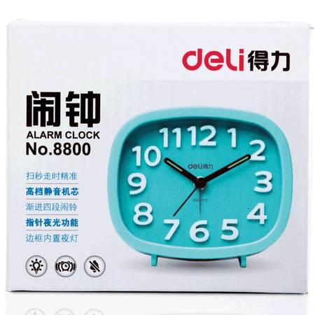 得力/DELI  8800学生儿童闹钟8800静音懒人小闹钟 时尚简洁床头迷你闹钟
