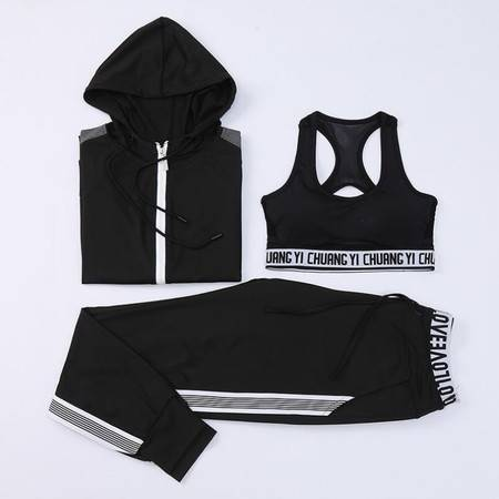 派衣阁  显瘦瑜伽服三件套装女运动套装女跑步紧身裤健身房速干衣服T1071