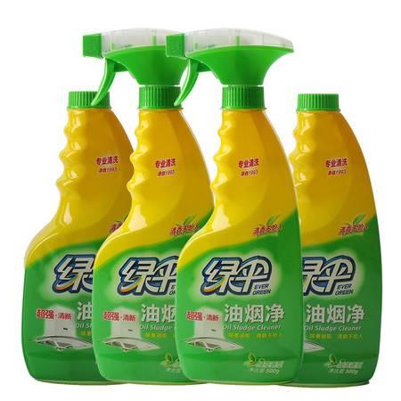 绿伞油污净油污清洁剂油烟净500g*4瓶绿茶香家用厨房强力去重油污清洁剂