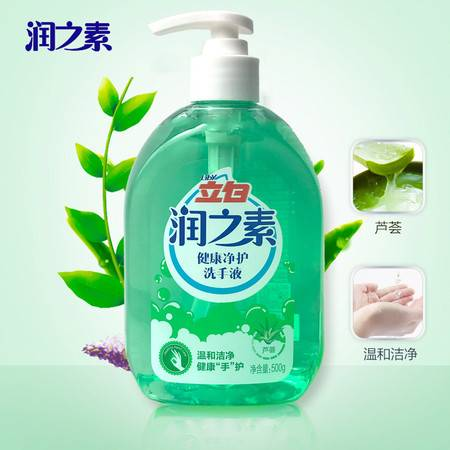 立白  润之素500g洗手液  香型随机发货