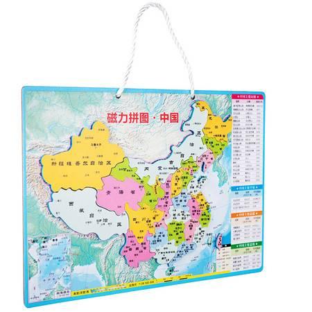 得力 18052磁力中国地图拼图 儿童玩具3-4-5-6-7-8岁男女孩早教益智磁性玩具